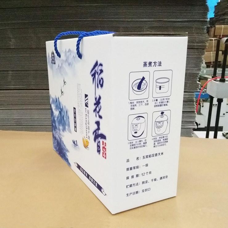 哈尔滨新竹纸箱厂横切机调整中的4个关键部位