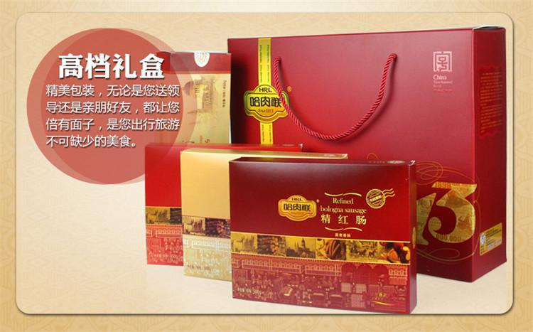 黑龙江纸箱包装彩色印刷厂电话_彩色报纸印报前端图像及排版调整要求