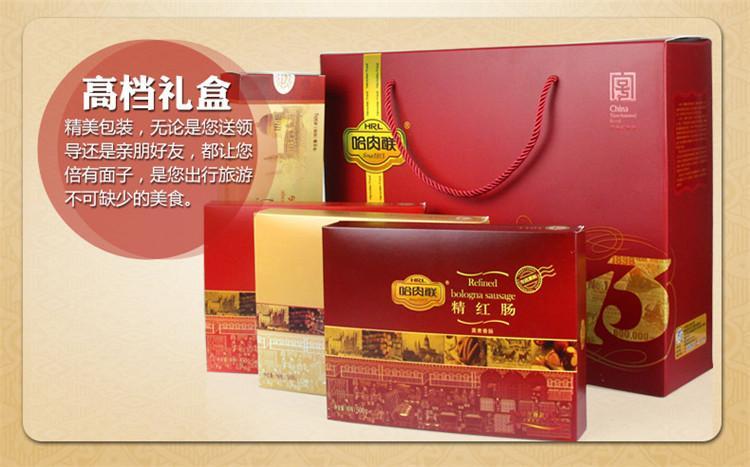 哈尔滨包装纸箱批发定制_五种测量涂布量(上胶量)的方法